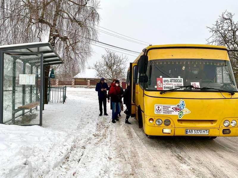 У Вінниці запустили новий автобус по маршруту №19А – «Центральний автовокзал – Вінницькі Хутори»