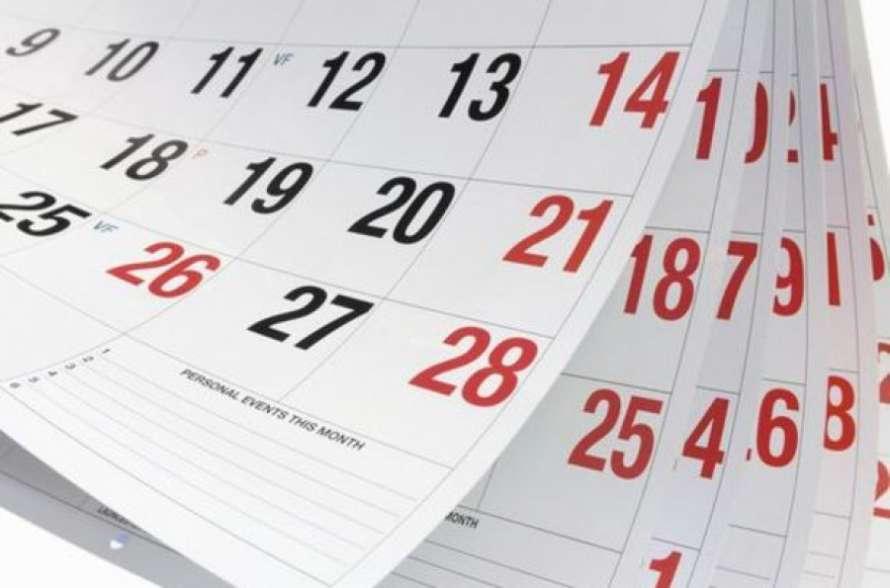 Заборонять перенесення робочих днів у зв'язку із святами