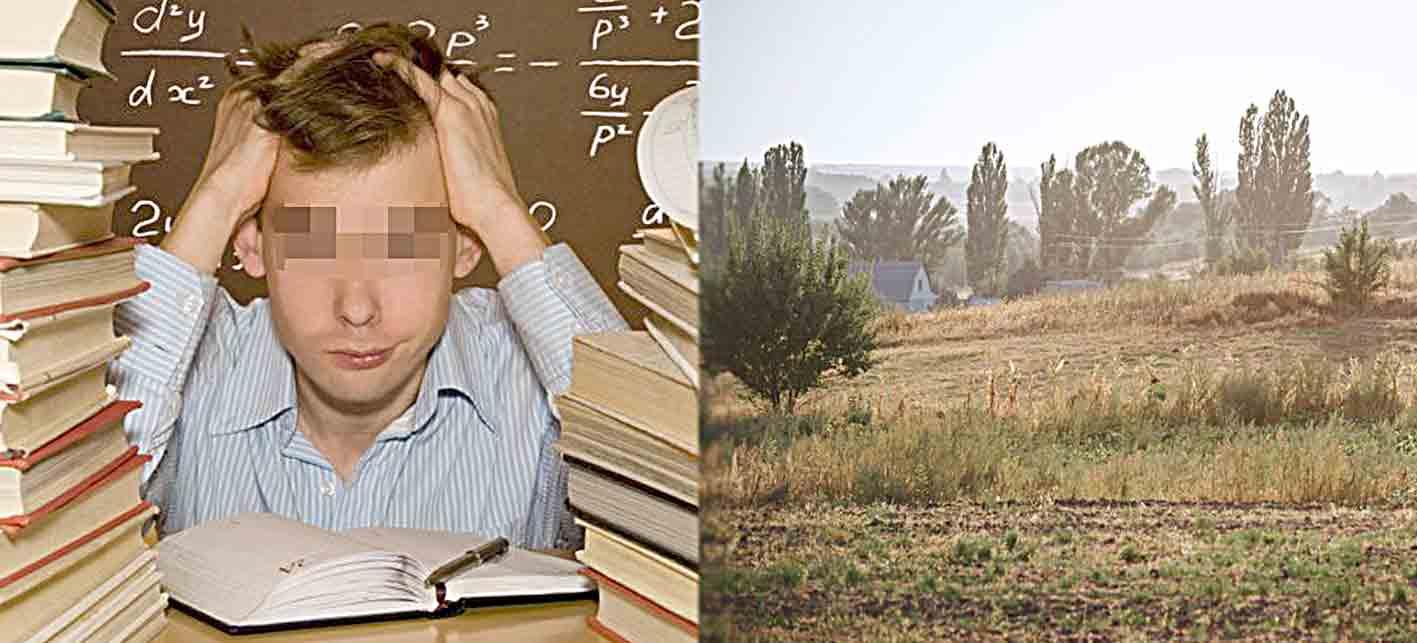 Депутат-студент за кожен екзамен розраховується землею (лист)