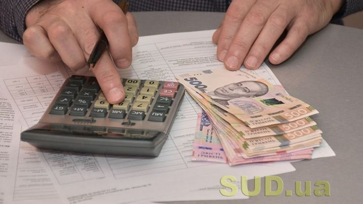 Кабмін жорстко візьметься за субсидії: у кого заберуть державну допомогу?
