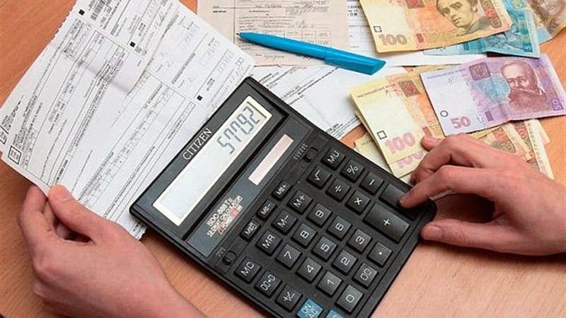 Із 1 травня треба заново подавати документи на субсидію