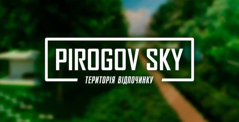 Влітку Вінницю чекає PIROGOV SKY! Вперше гучні концерти проходитимуть просто неба у Музеї-садибі Пирогова