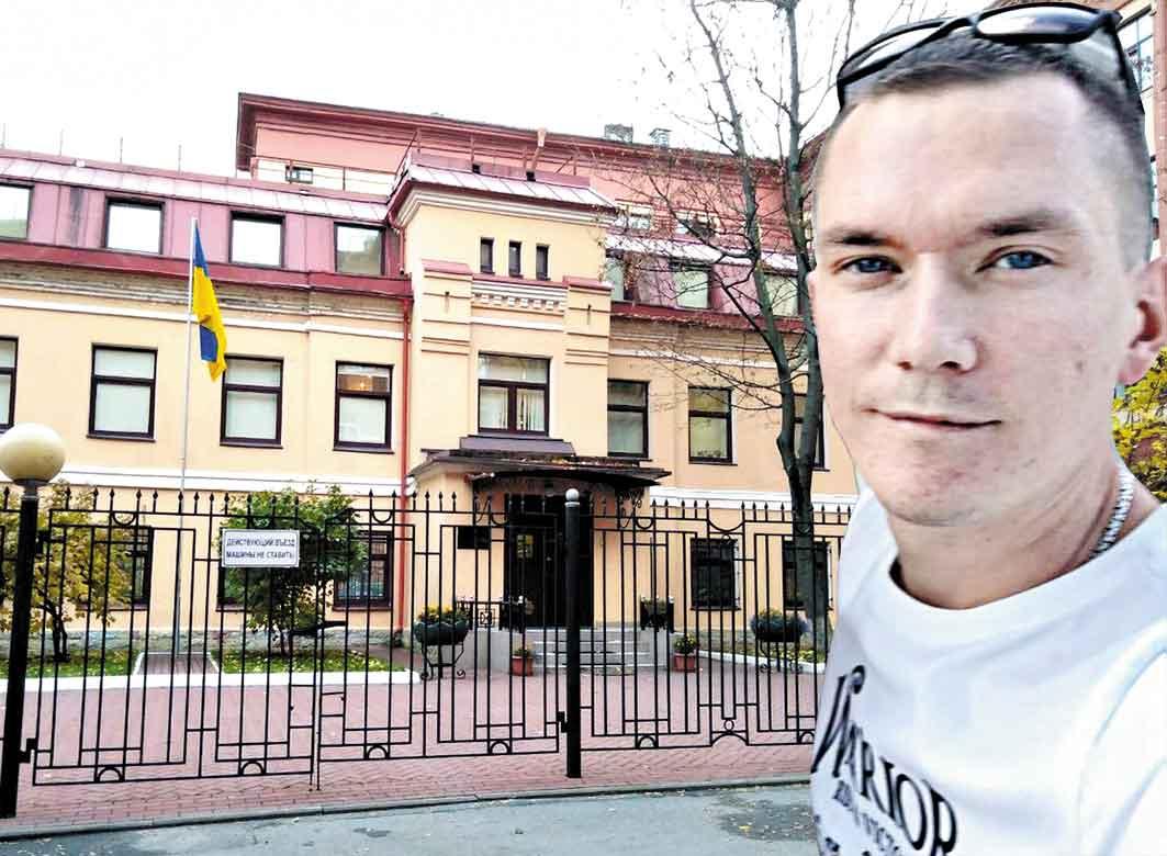 Охоронця консульства України в Росії намагалися вбити