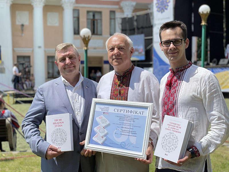 """Унікальна серія книжок """"Скарби українського фольклору"""" була представлена на V всеукраїнському фестивалі-конкурсі фольклорних колективів у Гайсині"""
