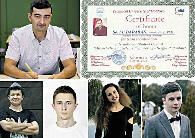 Вінницькі студенти-айтішники виграли міжнародний студентський конкурс «1st Special Prize»