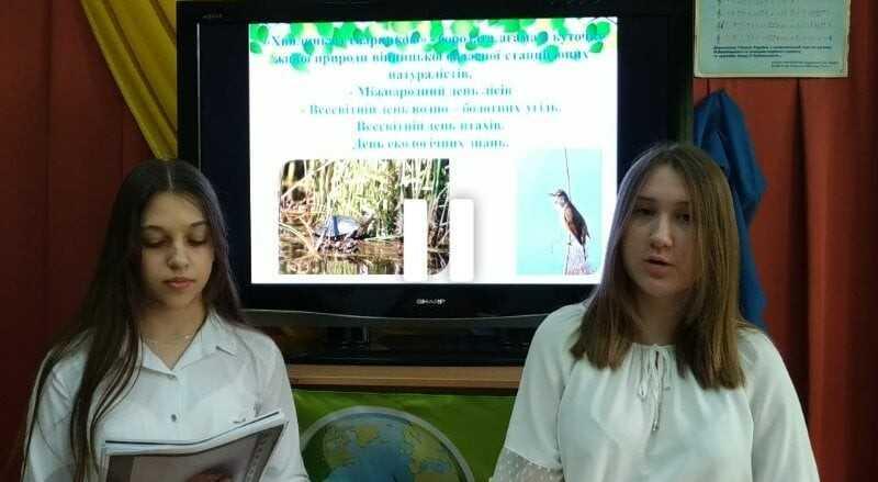 Вінницькі юннати отримали Гран-Прі «Зеленої естафети»