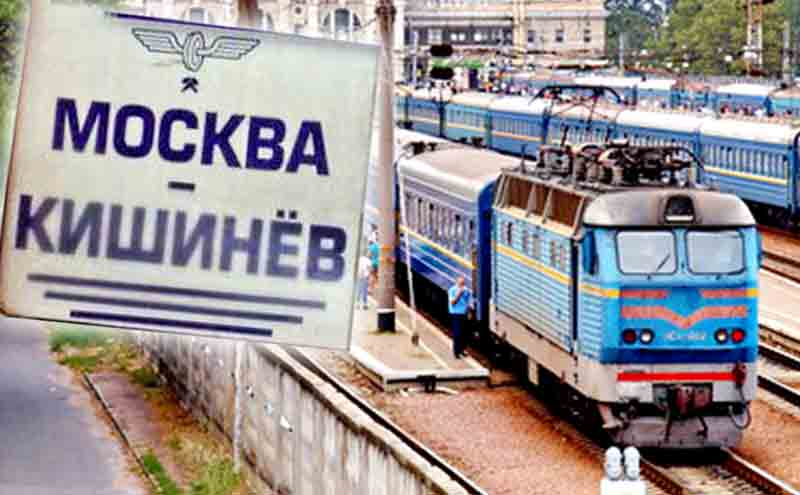 Фейк про пограбованих на станції «Вінниця» пасажирів потяга «Кишинів-Москва» знову розповсюджується соцмережами