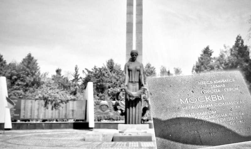 Інститут пам'яті дав наказ демонтувати пам'ятні плити на Алеї слави у Тиврові! У місті назріває скандал?