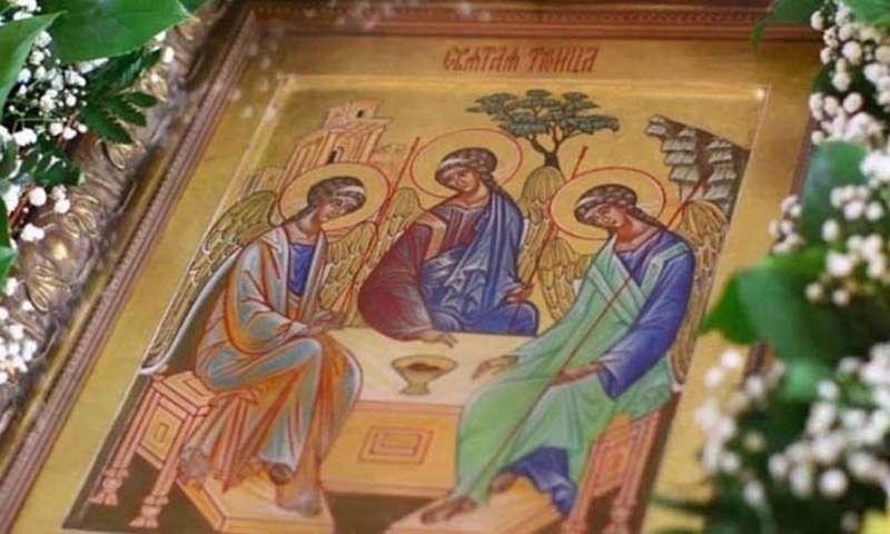 20 червня — П'ятидесятниця. День Святої Трійці