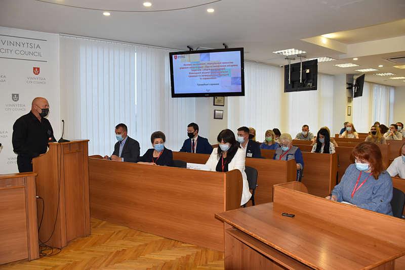 У Вінниці відбулись громадські слухання щодо місцевих податків та зборів