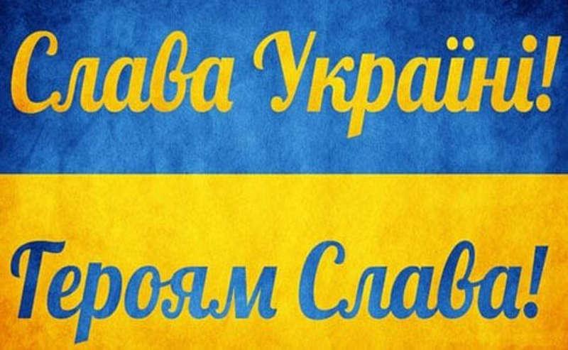 Слава Україні – Героям Слава! Вінничани долучились до флеш-мобу на сторінці УЄФА у Фейсбуку