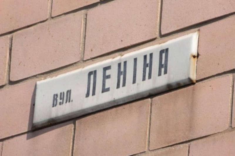 Комісія обласної ради погодила перейменування селища Ленінка на Вінниччині