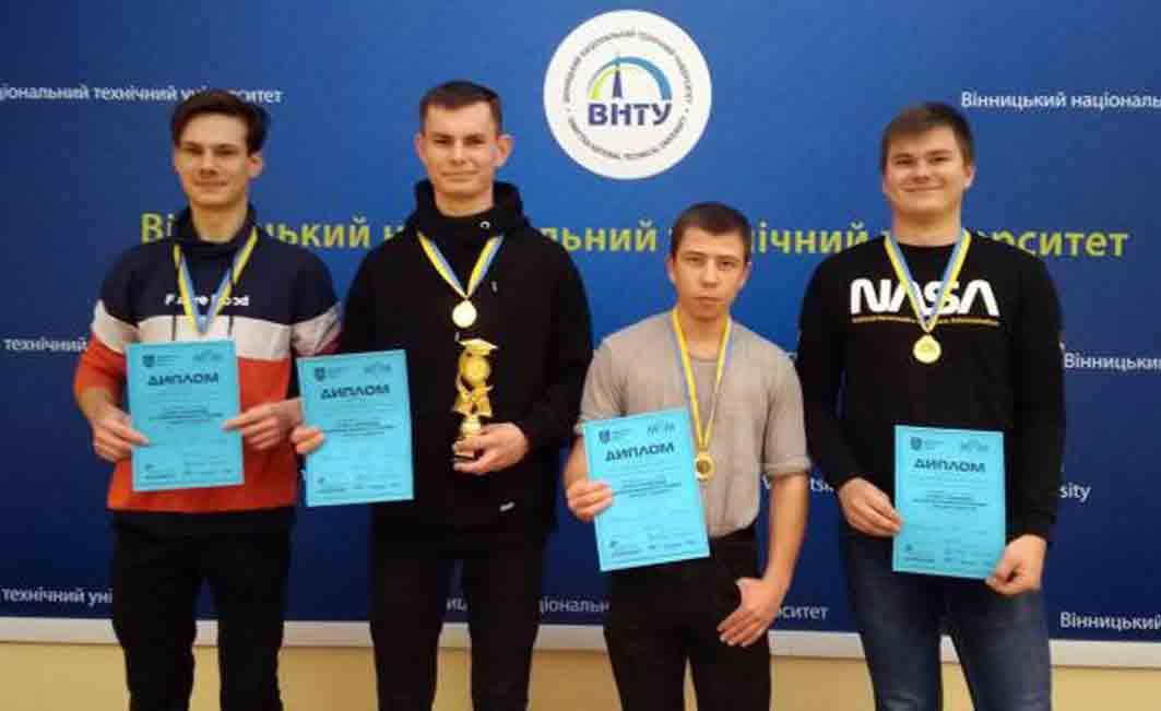 Студія комп'ютерної графіки ВНТУ виборола перемогу в Болгарії