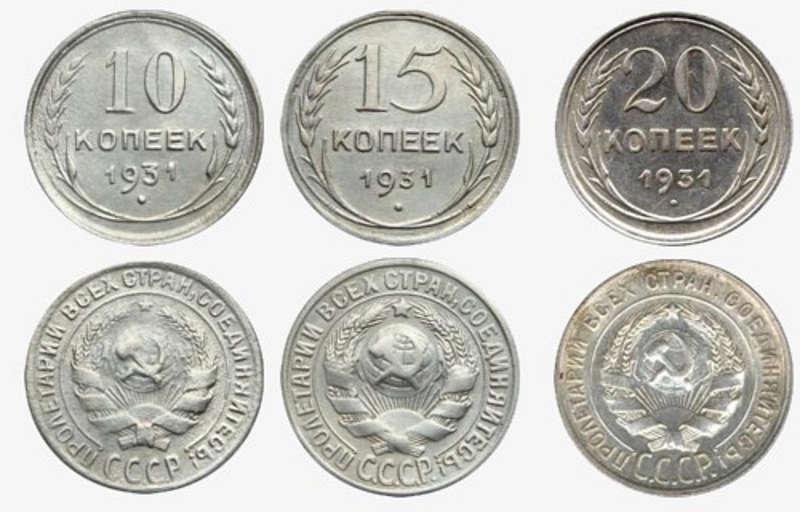 Контрабандист з Молдови перевозив старовинні монети СРСР. Їх конфіскували у музей України