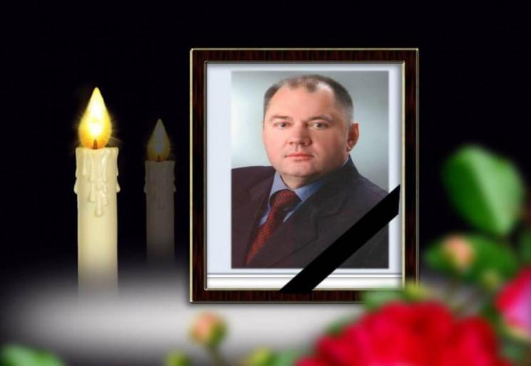 Колишній начальник обласного управління освіти і директор гімназії №1 Микола Свіржевський пішов з життя