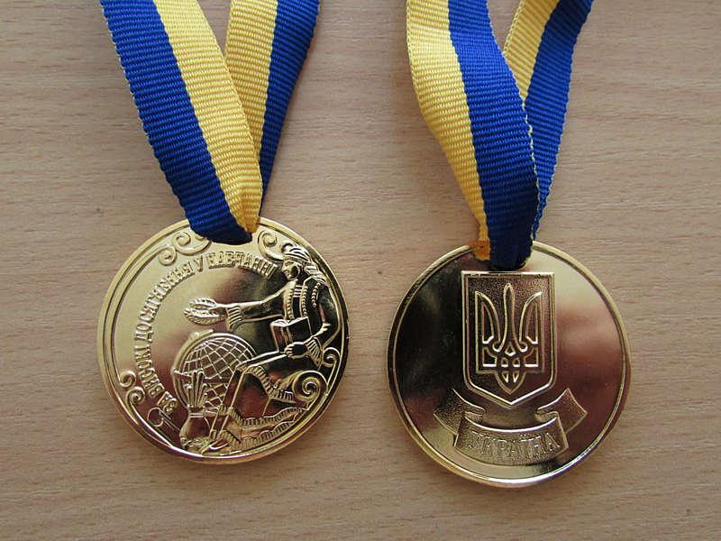 Медалістів привітаємо після ЗНО із географії – директор департаменту освіти ВМР Оксана Яценко