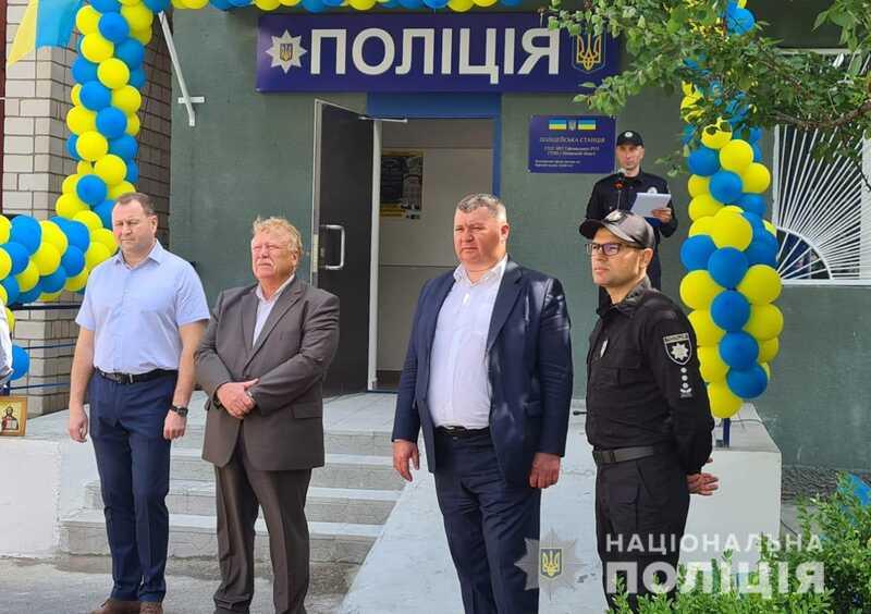 У Ладижині відкрилась поліцейська станція (відео)