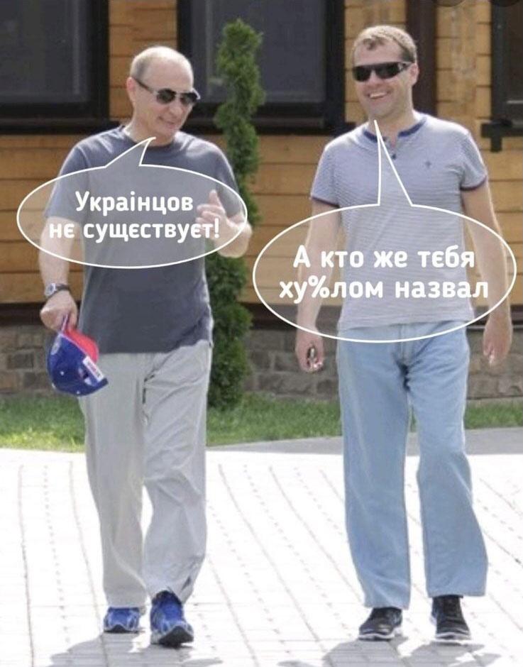 Відповідаємо Путіну: «Братів убивають Каїни»