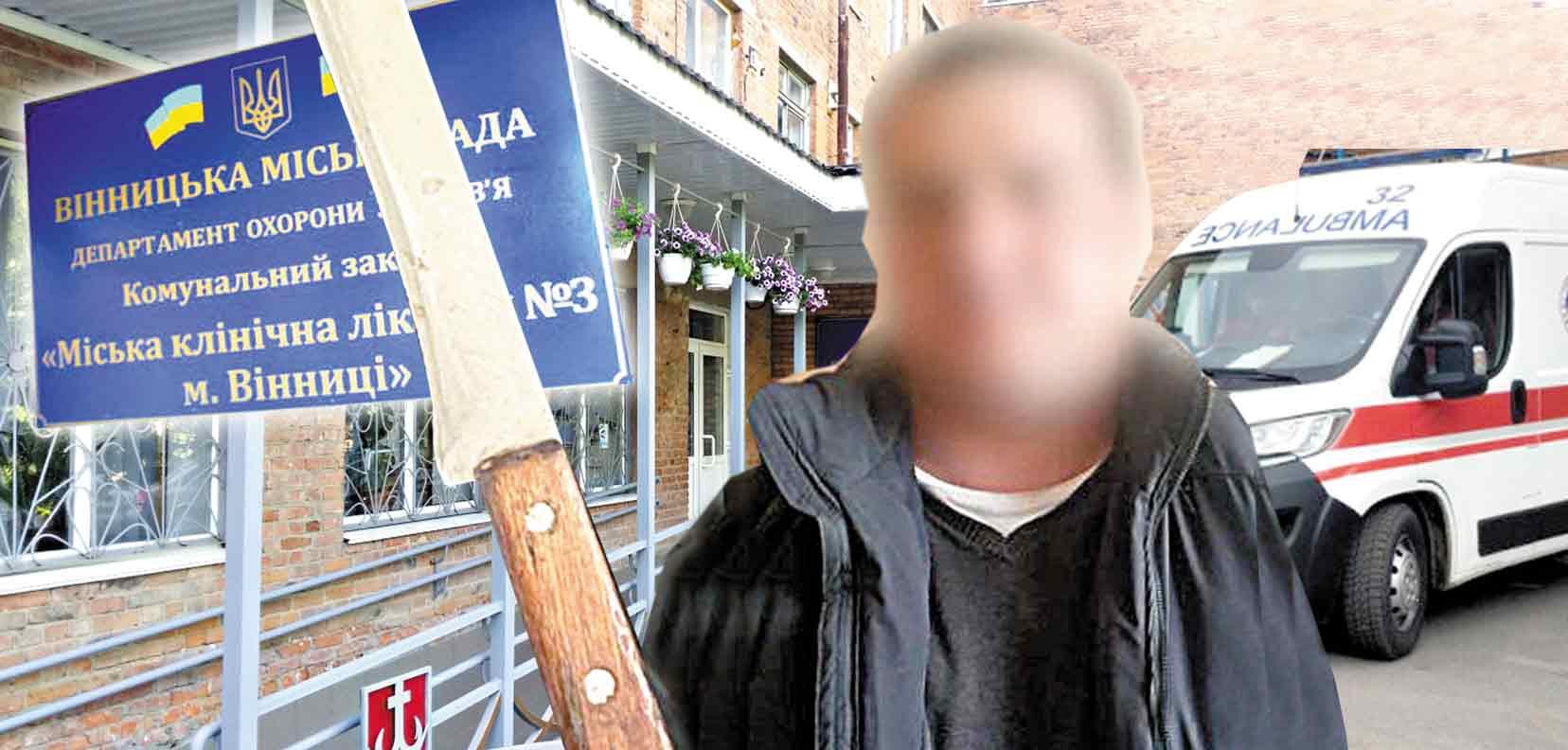 У ковідну лікарню увірвався наркоман з ножем. У рюкзаку було ще 5…