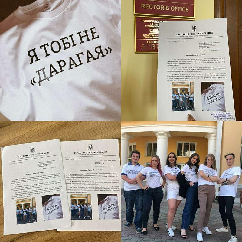 Скандал на врученні дипломів журналістам Вінницького педуніверситету дійшов до Міністерства освіти та науки України