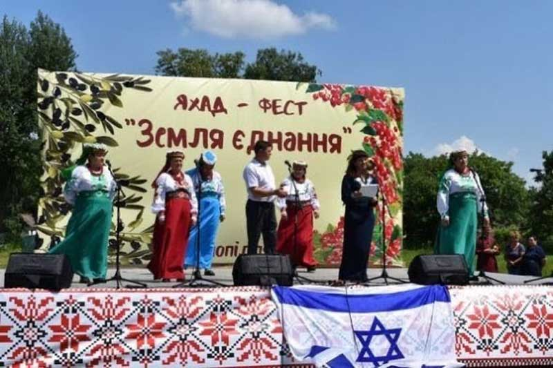 Свято єврейсько-української культури провели на Козятинщині