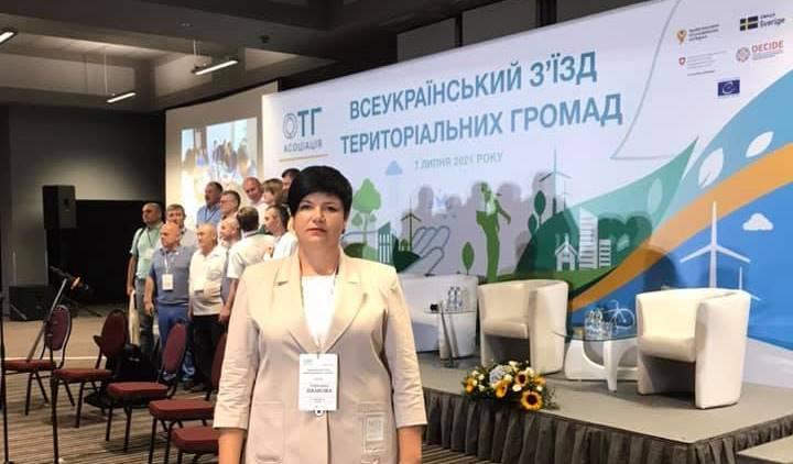 Голови ОТГ з Вінниччини – на Всеукраїнському з'їзді представників територіальних громад України