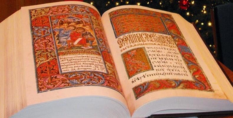 Поява Острозької Біблії, створення штрафбатів і Друга ліванська війна – 12 липня в історії