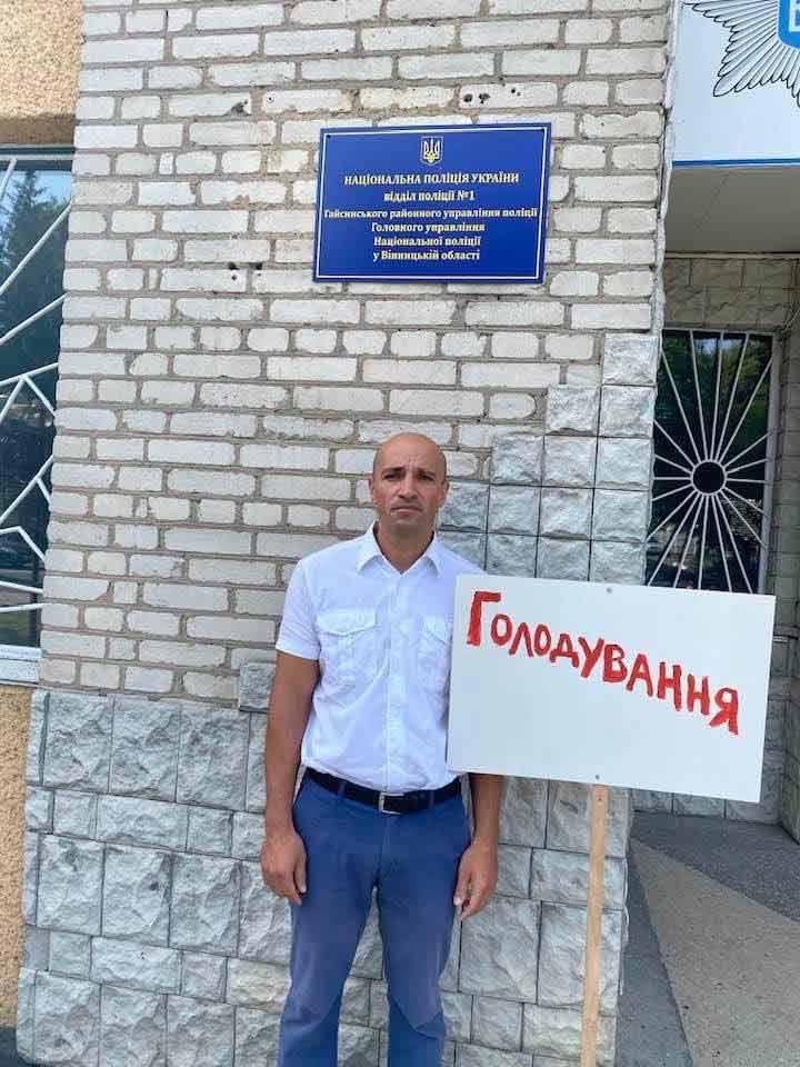 Чому адвокат із Бершаді оголосив акцію голодування?