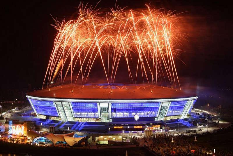 """Завершення будівництва Тріумфальної арки в Парижі, королівське весілля принца Чарльза і Діани і відкриття стадіону """"Донбас-Арена"""" у Донецьку – 29 липня в історії"""