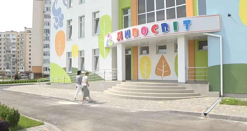 Мер Вінниці Сергій Моргунов показав майбутній садочок Дивосвіт (відео)