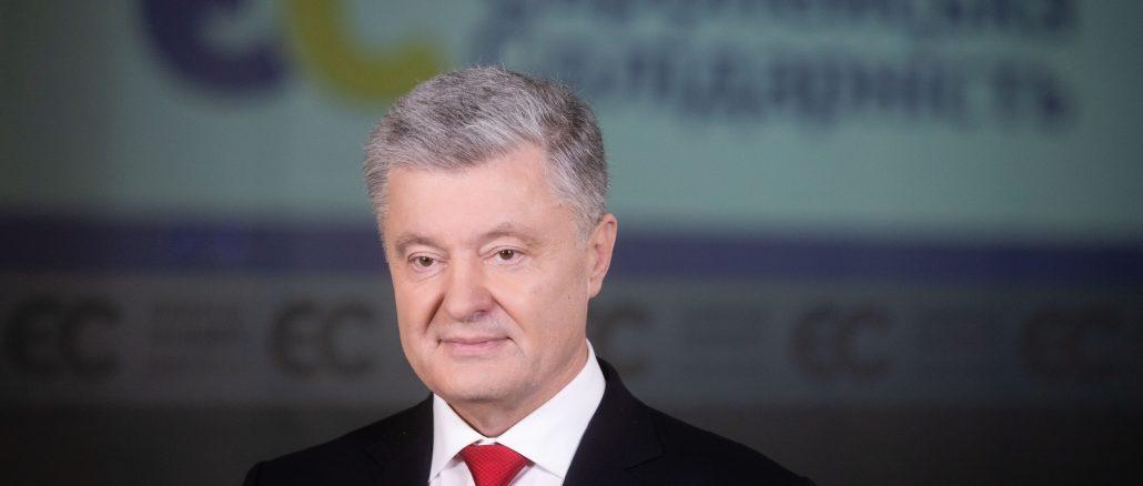 Порошенко: ми відновимо реальний рух України до НАТО та Європейського Союзу