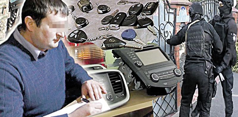 Голова суду в банді викрадачів елітних авто