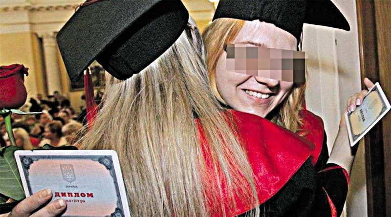 За червоний диплом викладач хотів сексу в аудиторії (лист)