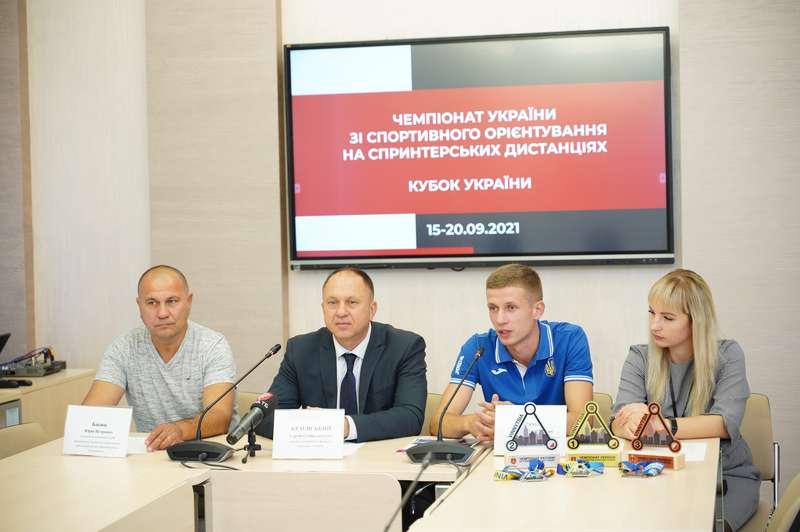У Вінниці відбудеться чемпіонат України зі спортивного орієнтування на спринтерських дистанціях (відео)