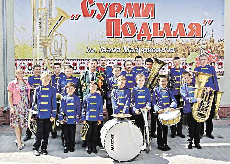 Фестиваль духової музики пройшов у Городківці на Вінниччині