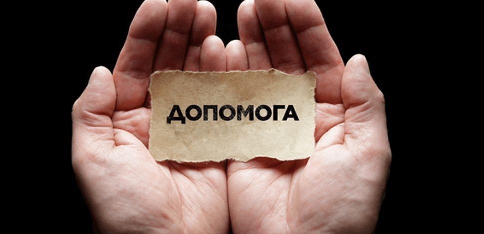 У Вінниці до Дня людей похилого віку триває акція «Горнятко добра»