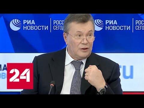 Янукович побив Соловйова! Бо той назвав його нікчемою!