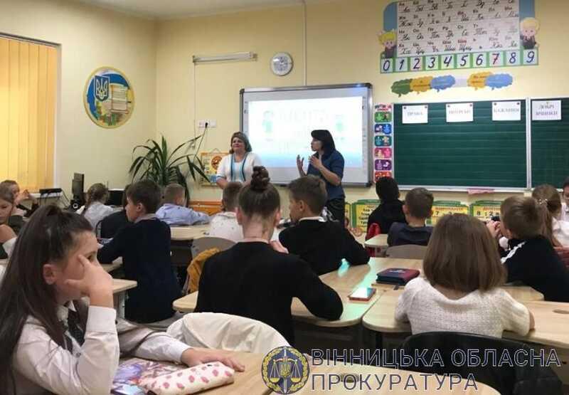 Ювенальні прокурори розповідали про права дітей у навчальних закладах Вінниччини