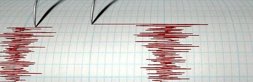 Землетрус сьогодні відчули мешканці Вінниччини