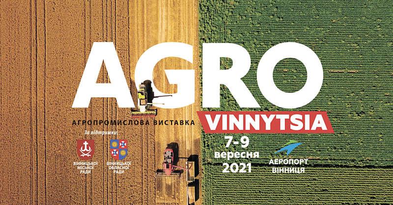 Покази техніки, кулінарний фест та бізнес-зустрічі: вінничан запрошують на виставку «АГРО-Вінниця»