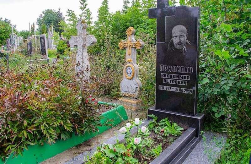 Відвідали могилу Володимира Прилипка