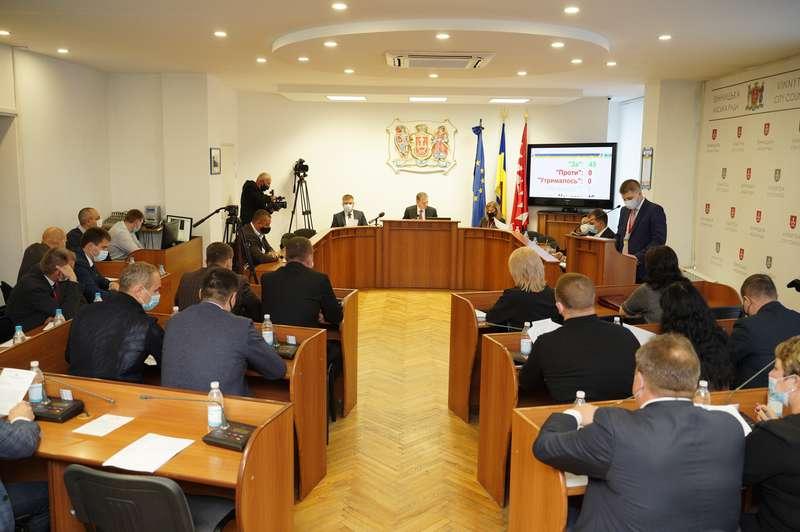 У закладах охорони здоров'я та комунальних підприємствах Вінниці встановлять сонячні електростанції
