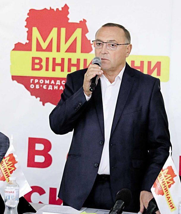 Валерій Коровій: «Наше завдання — виховати еліту громадсько-активних людей, а не займатись політичними маніпуляціями»