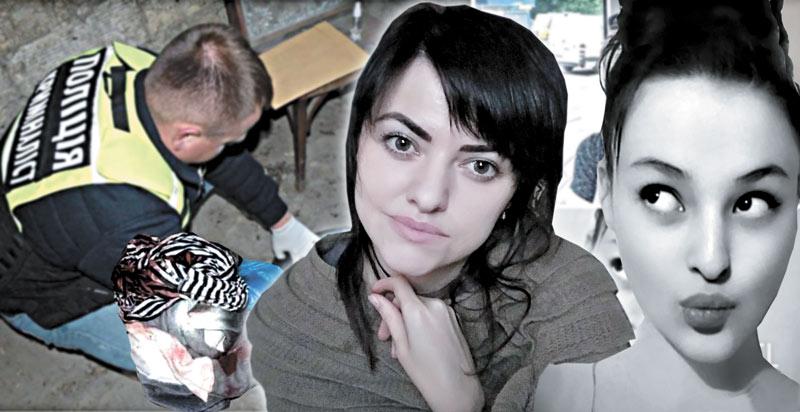 Донька-школярка вбила матір