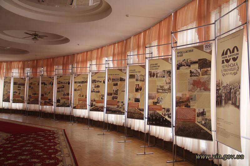 Виставку «100 років боротьби» відкрили в Плеяді