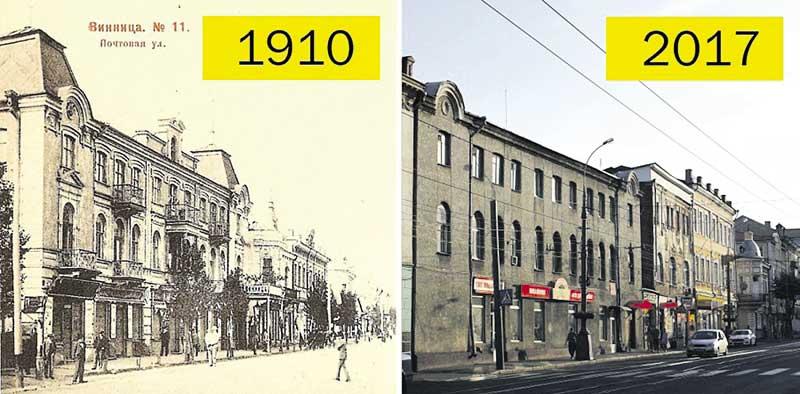 Замість найстарішого готелю Вінниці – новий торговий центр?