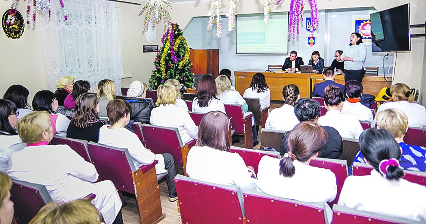 МХП допоможе Ладижину реформувати медицину міста