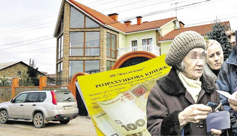 Чому виплачують субсидії заробітчанам, що у Москві, Польщі, Італії, та тіньовикам-мільйонерам?