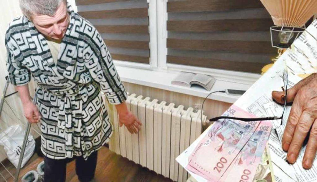 Вінничани переплатили 68 млн грн. за тепло протягом 6 років через завищений двоставковий тариф