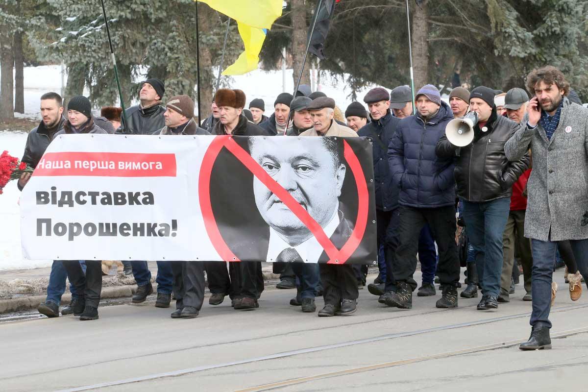 Під час «Маршу за майбутнє» вінничани вимагали відставки Порошенка